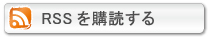 ヨンジョンの韓国料理教室「韓사모hansamo」in東京のRSSを購読