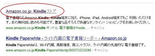 kin1-1